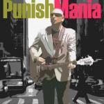 PunishMania